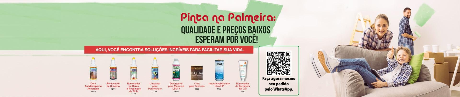 palm1604_005